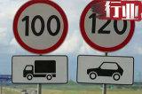 皮卡高速能开120?网友:自己看交通违章摄像图