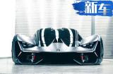 兰博基尼全新纯电动超跑概念车 轮内马达驱动