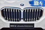 """宝马全新X5""""电动版"""" 换3.0T引擎/油耗降至2.1L"""