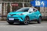 广汽丰田产能增24% 以后能买到电动版雷凌/C-HR!