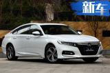 广汽本田最新产品计划!年内4款新车即将上市