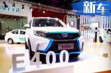 江铃E400纯电SUV酷似欧蓝德 预售9.98万元起