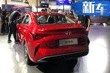 现代新款悦纳正式发布 造型更运动车身大幅加长