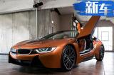 性能超强!宝马发布大型豪华SUV等6款新车计划