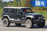 Jeep牧马人推特别版 搭2.0T引擎越野能力更强