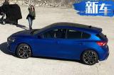 福特将推新一代福克斯RS 外观激进/动力大幅提升