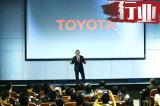 数说中国丰田:用行动证明,中国最重要!