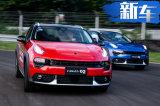 造型更惊艳!领克今年将推4款新车 跑车+大型SUV