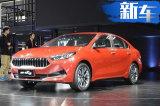 起亚全新K3预售10.58万起 增1.5L引擎/5月上市