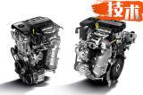 三缸更比四缸强 别克1.0T/1.3T发动机亮点解析