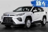 广汽丰田全新SUV明年3月上市 预计18万元起售