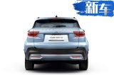 福特在华首款电动车 领界SUV曝光/年内上市
