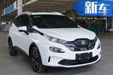 北汽全新纯电动SUV曝光 搭载高智能车载系统
