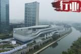 中国市场地位升级!大众在京启动亚洲唯一未来中心