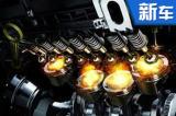 捷豹XJ将换搭新2.0T发动机 动力大幅提升