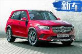 奔驰全新SUV搭2.0T引擎 24.31万起售/年内上市