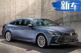 广州车展丰田3款新车发布 新旗舰正式公布命名