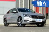 孙惠斌:一汽大众今年推出8款重磅新车 挑战144.5万辆