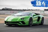 兰博基尼将推Aventador GT 百公里加速2.5秒