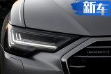 奥迪A6运动版实车曝光 内饰三块大屏/38万起售