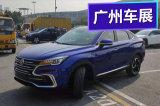 2018广州车展探馆:长安全新SUV CS85实车曝光