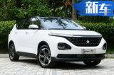 新宝骏RM-5跨界MPV起售8.68万 上市即优惠5千