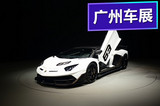 2018广州车展 兰博基尼Aventador SVJ63实拍