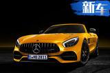 奔驰将推AMG GT S Roadster 仅需3.8秒即可破百