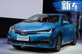 丰田卡罗拉/奕泽出电动版 在一汽投产,年产12万