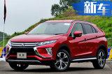 广汽三菱全新SUV十一月开卖 经销商:卖13-15万