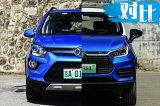 10万内买纯电动SUV 北汽新能源EX360对比元EV360
