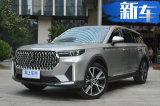奔腾T99大五座SUV下线 下月上市预售15.99万起