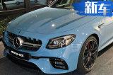 奔驰新E级性能版到店实拍 搭4.0T引擎/配专属车漆