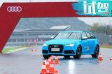 美女手把手教我开赛道 难忘的Audi Sport嘉年华