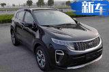 这款韩系SUV比CR-V还大 曾经卖20万现在卖15万