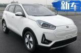 起亚纯电动SUV将开卖 续航300km/可省近7万元
