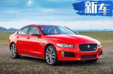 换搭F-Type引擎 捷豹全新XE性能版车型正式发布