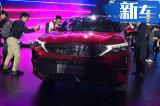 广汽传祺GS4轿跑SUV首发 搭1.5T/2.0T两款动力
