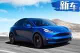 特斯拉发布第2款电动SUV 续航超480km售26.2万起