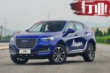 长城将投资300亿推20款哈弗新车 做SUV全球第一