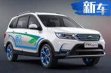 开瑞新款K60纯电SUV将上市 综合续航里程增33%