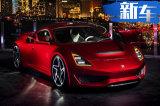 赛麟3款新车将国产 首款超跑动力超兰博基尼