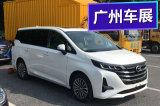 2018广州车展探馆:广汽传祺新MPV GM6内饰曝光