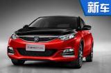 长安逸动XT RS搭1.5T引擎 8月25日正式上市