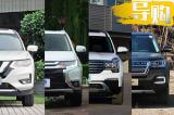 合资和自主都是主流 20万级别的七座SUV推荐