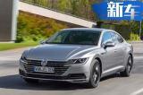 大众今年将推出9款新车 下月公布SUV具体计划