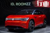 大众全面迈向电动化时代 中国市场加码SUV/新品牌