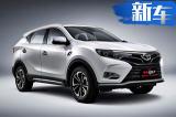 东南将再推2款SUV 全新DX7将于4月10日首发