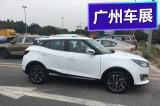 2018广州车展探馆:续航350km的众泰ET450