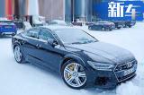 奥迪RS7 Sportback将换代 外观大改动力更强